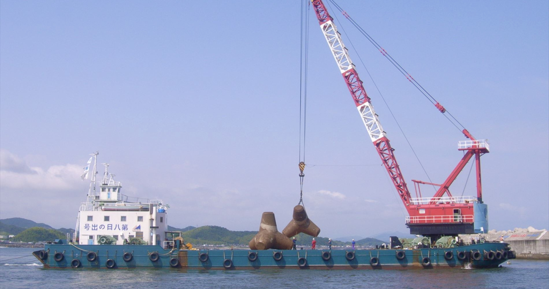 高知港三里地区防波堤築造工事